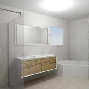 Mattout Carrelage Of Mattout Carrelage Dem16617 V3 2 Bathroom By Mattout