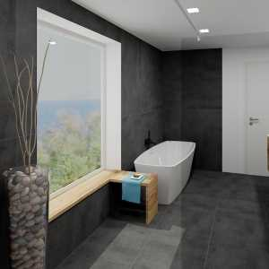 Mattout carrelage dem18883 3 bathroom by mattout carrelage for Mattout carrelage aubagne