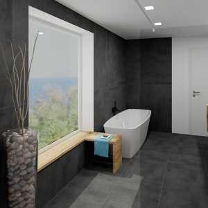 Mattout carrelage dem18883 3 bathroom by mattout carrelage for Mattout carrelage