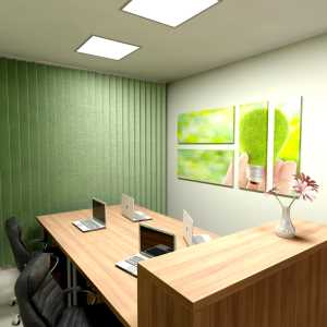 Gilux_office2